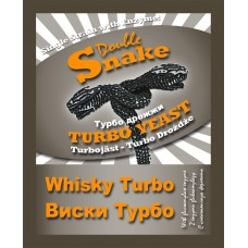 Дрожжи Double Snake Whisky